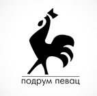 Pozlata Dimitrijević- Podrum Pevac logo