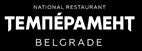 Pozlata Dimitrijević- Temperament logo